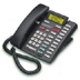 New, Used & Refurbished Aastra M9417 Phones
